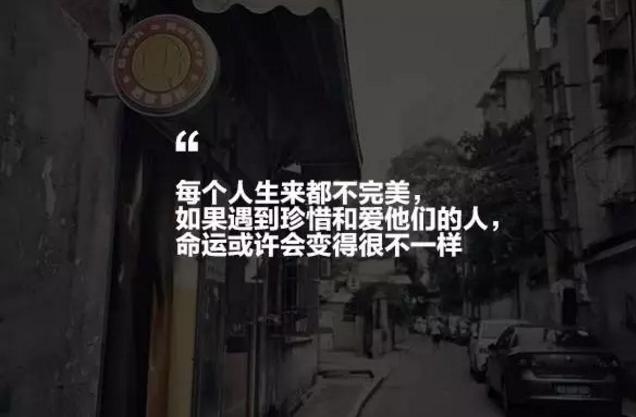 """德国夫妻""""裸辞""""高薪工作来中国卖面包,一直赔本却拯救了500个中国孩子"""