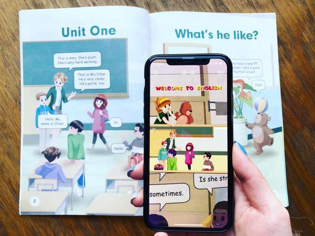 腾讯QQ与人教数字推出全国首个可AR识别课本