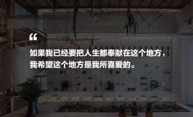 """27岁裸辞,他想开出中国最美的药店,竟引无数人爱上""""吃药""""。用烧杯喝咖啡,注射器调酒,没生病的人竟也想去逛逛…"""