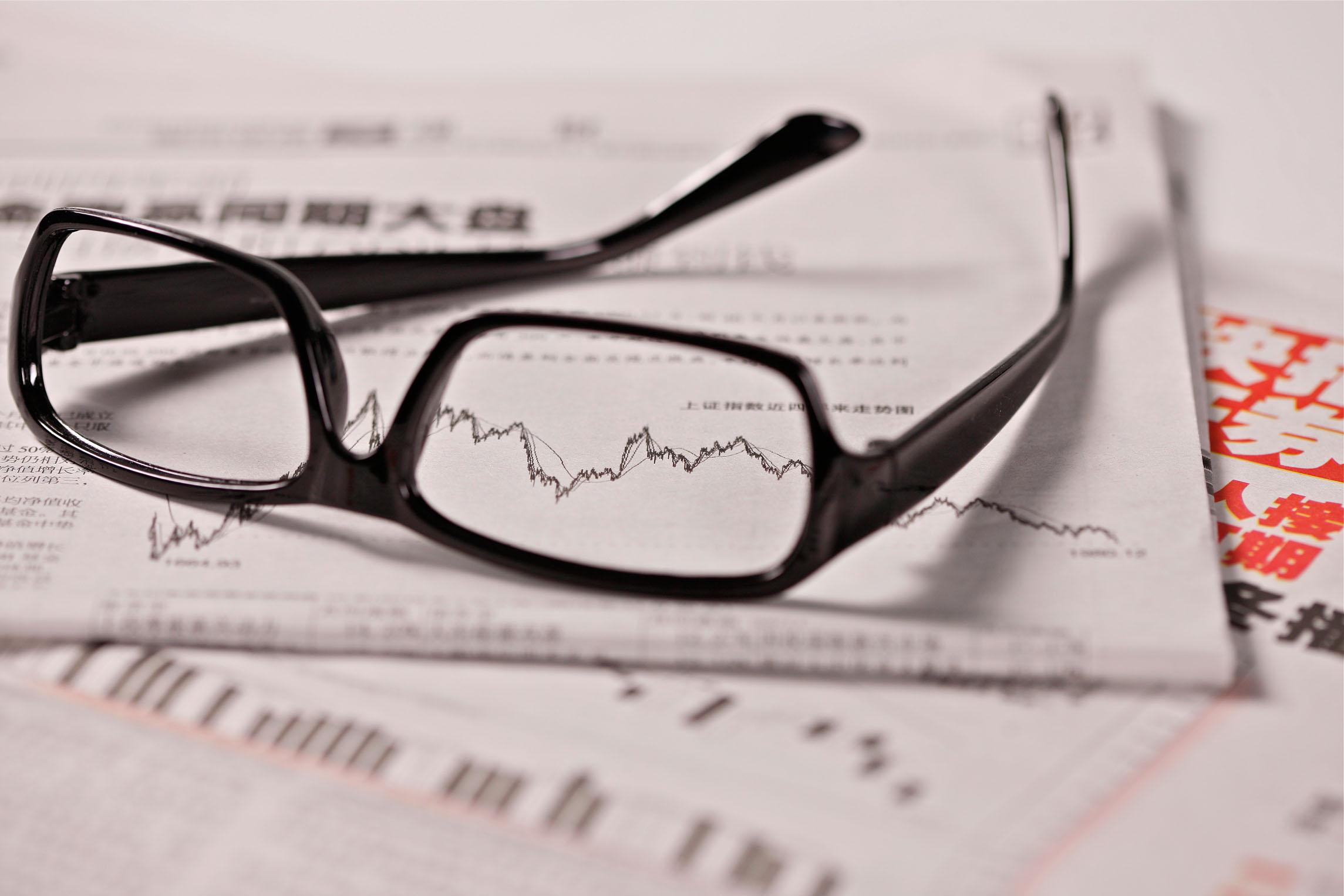 中国股市现20年罕见怪象:散户亏惨,机构却赚翻