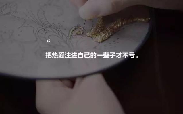 """一把中国扇子红透ins,连马云都收藏。出价再高她却都不肯卖,""""因为我是一名手艺人"""""""
