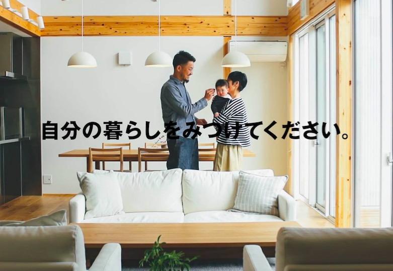 这个150000粉的日本主妇,如何用800个MUJI小物收纳房间?!