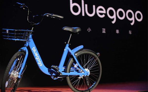 滴滴收购小蓝单车,共享单车格局生变